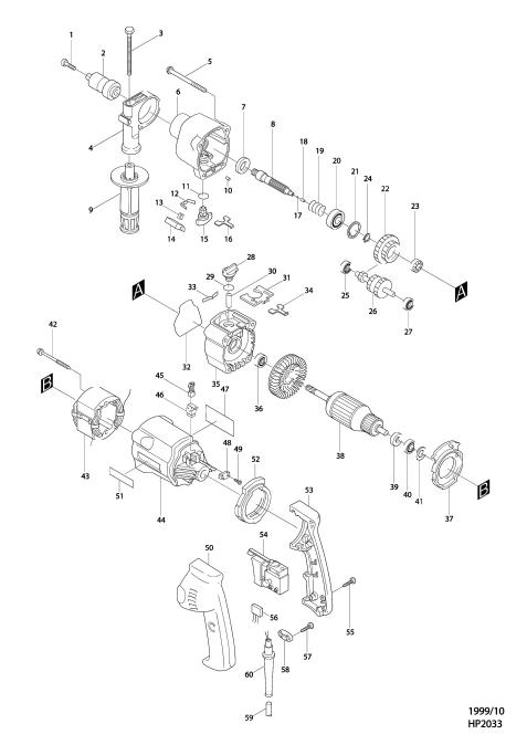 Explosie tekening van:HP2033